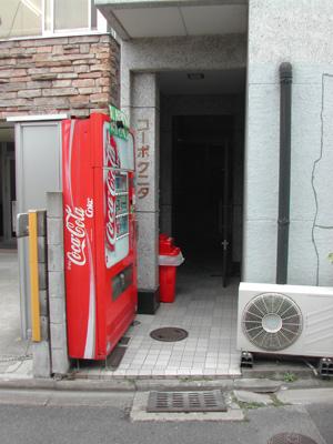 20100219_820326