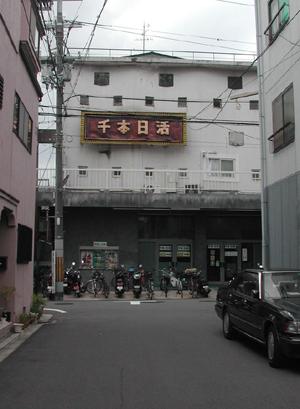 20100219_820376