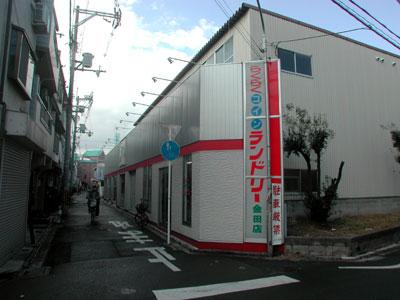 20100219_820641