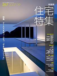 JT00002840_cover
