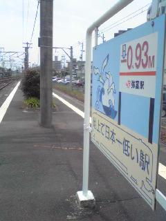 20100219_821329