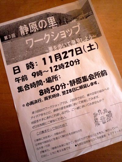 20101119_1477745