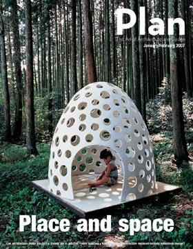 PlanJanFeb061